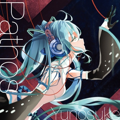 Pathos - Single - Yunosuke album