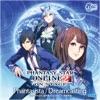 Phantasista/Dreamcasting - EP