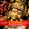 Greatest Krishna Songs of South India