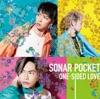 ONE-SIDED LOVE【通常盤C】 - EP ジャケット写真