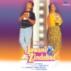Jawani Zindabad Original Motion Picture Soundtrack EP