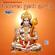 Veer Hanumana Ati Balwana - Rakesh Kala