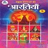 Pramukh Devtao Ki Aartiyan Pt 3 Single