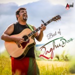 Munjaane Manjalli (Album Just Maath Maathali) thumbnail
