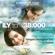 Rossa - Jangan Hilangkan Dia (ILY from 38.000 Ft (Original Soundtrack)) mp3