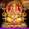 Om Gan Ganpatye Namo Namah-Mantra - Anuradha Paudwal