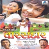 Varasdar (Original Motion Picture Soundtrack)