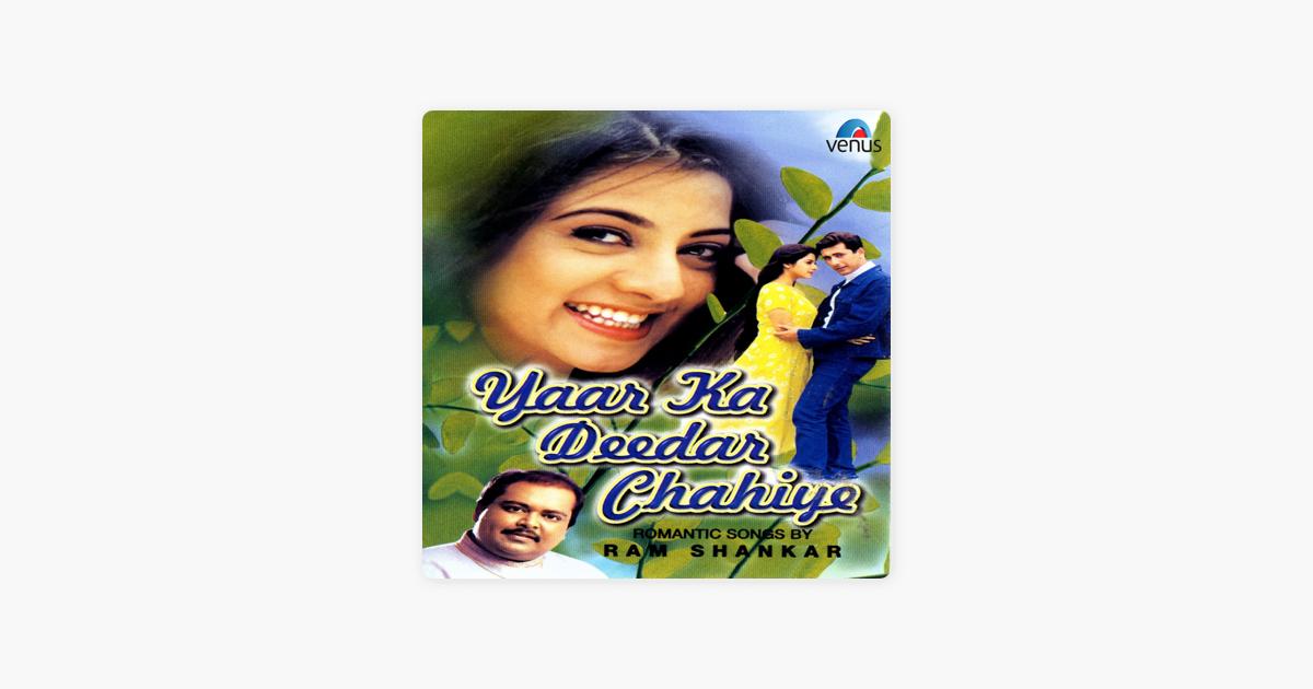 Yaar ka deedar chahiye ram shankar album free download.