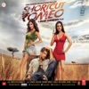 Shortcut Romeo Original Motion Picture Soundtrack