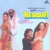 Na-Insaafi