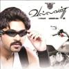 Vallavan (Original Motion Picture Soundtrack)