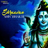 Shiv Tandav Stotram