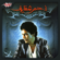 Mohamed Mounir - Ahmar Shafaief