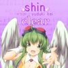 Clear (feat. GUMI) - Single - Shin