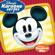 Friend Like Me (Instrumental) - Disney's Greatest Hits Karaoke