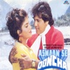 Asmaan Se Ooncha Original Motion Picture Soundtrack EP