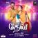 Devi (Original Motion Picture Soundtrack) - EP - Sajid - Wajid & Vishal Mishra