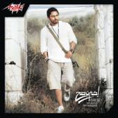 Yana Ya Mafish  Tamer Hosny - Tamer Hosny