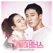 "Beautiful Lady (From ""Oh My Venus [Original Television Soundtrack], Pt. 1"