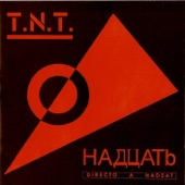 Soundtrack - Title Music from a Clockwork Orange
