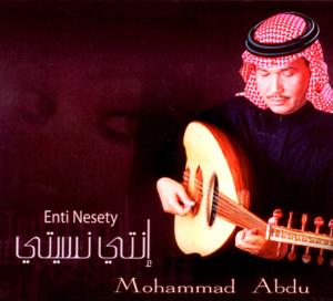 Mohammad Abdu - Enti Nesety