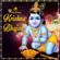 Jhula Jhule Re - Gopal Mohan Bhardwaj