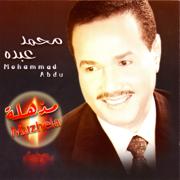 Muzhela - Mohammad Abdu - Mohammad Abdu