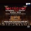 Beethoven: Symphony No. 9, ''Choral'' - Koho Uno & Osaka Symphony Orchestra
