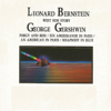 Leonard Bernstein - George Gershwin - Vienna Symphonic Rock Orchestra, Philharmonia Slovanica, Simon Gale & Henry Adolph