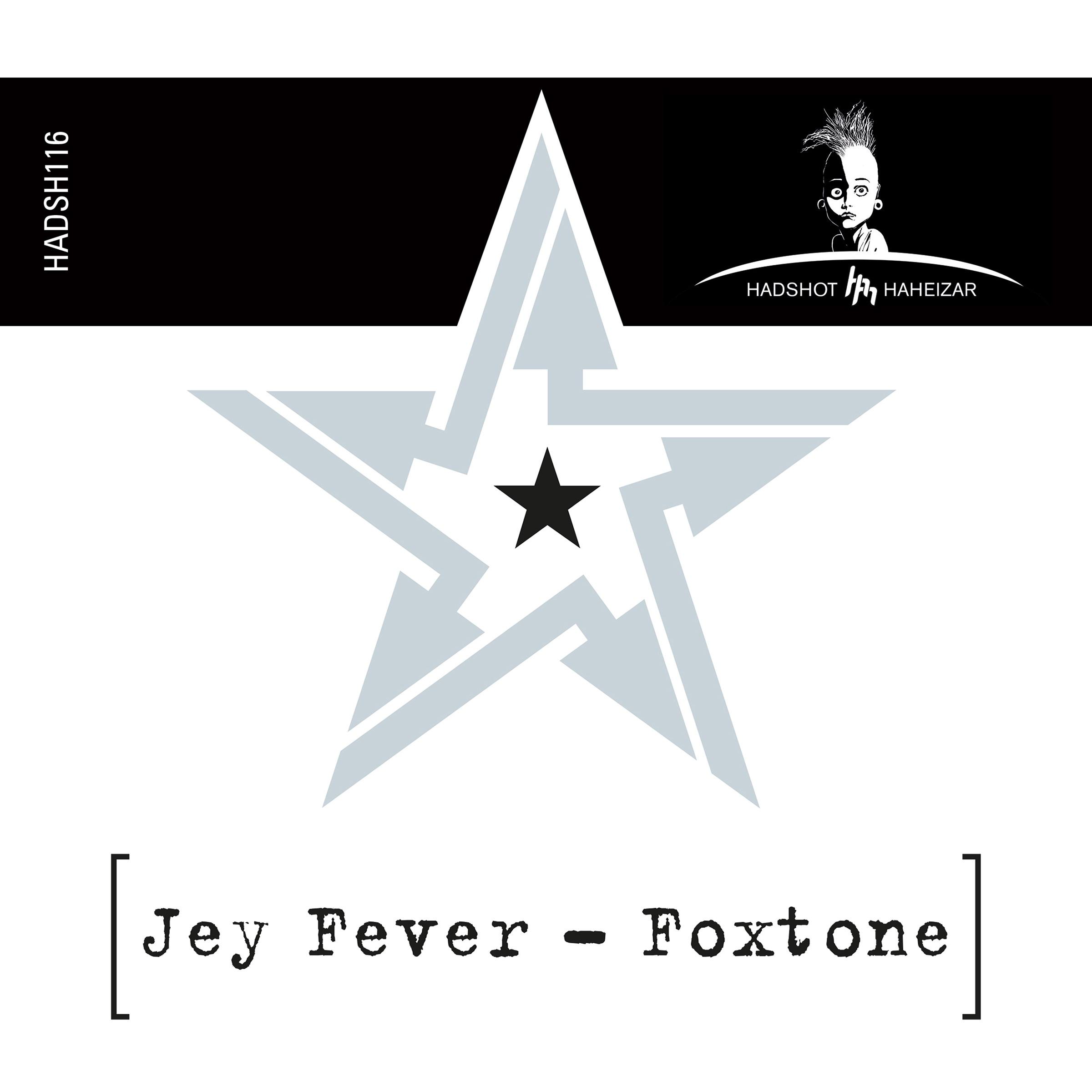 Foxtone - EP