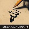 Asma Ul Husna - Simtech Group