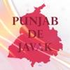 Punjab De Javak Single