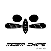 アマゾンライダーここにあり RIDER CHIPS Ver.