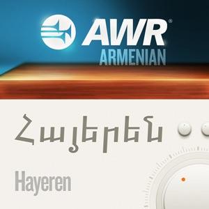 AWR: Armenian - Հայերեն Hayeren