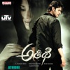 Athidhi (Original Motion Picture Soundtrack)