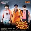 Pandavalu Pandavalu Thummeda (Original Motion Picture Soundtrack) - EP