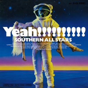 Southern All Stars - Umi
