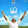 Iqbal Original Motion Picture Soundtrack