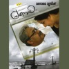 Pranayam (Original Motion Picture Soundtrack) - EP