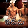 Varudu (Original Motion Picture Soundtrack)