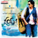 Oy (Original Motion Picture Soundtrack) - EP - Yuvan Shankar Raja