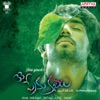 33 Prema Kathalu (Original Motion Picture Soundtrack)