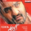 Ashok (Original Motion Picture Soundtrack) - EP