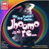 Jhoomo Re (Hip Hop Fusion Garba)