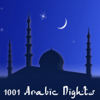 1001 Arabic Nights (15 Mystic Arabic Chillout & DowntempoTracks) - Various Artists