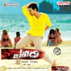 Yevadu (Original Motion Picture Soundtrack)