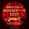 Best Soundtrack Selected By Movie Fun ジャケット写真