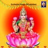 Festive Series - Exclusive Songs of Lakshmi