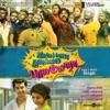 Idharkuthaane Aasaipattai Balakumara (Original Motion Picture Soundtrack) - EP