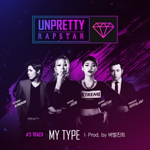 "Verbal Jint, Cheetah, Jessi & KangNam - My Type (From ""UNPRETTY RAPSTAR"")"